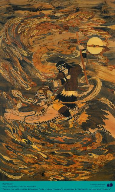 Исламское искусство - Ремесло - Моарраг Кари (маркетри) - Тахмурс , мифический персонаж древнего Ирана