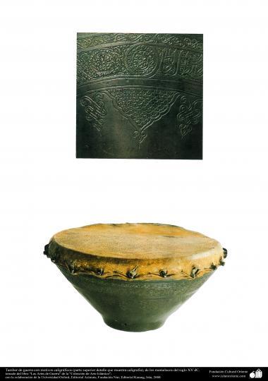 Kriegstrommel mit kalligraphischen Details von den Mameluken, XC. Jahrhundert n.Chr. - Islamische Kunst - Waffen und dekorierte Utensilien
