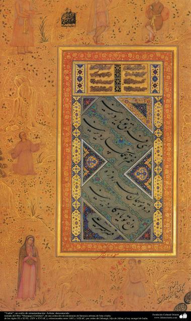 """اسلامی فن - فارسی کے مضمون کی خطاطی """"نستعلیق"""" انداز میں اور فن تشعیر کی سجاوٹ - ۲"""