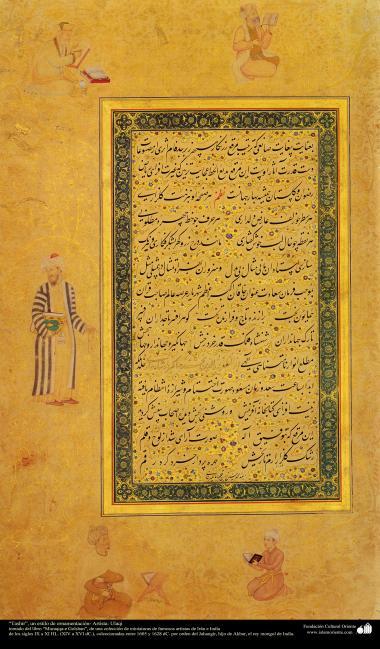 Arte islamica-Calligrafia persiana,lo stile Nastaliq-Ornare con dipinto o miniatura