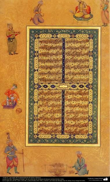 """""""Tash'ir""""- (um estilo de ornamentação de textos valiosos)- miniatura do livro """"Muraqqa-e Golshan"""" - 1605 e 1628 dC."""