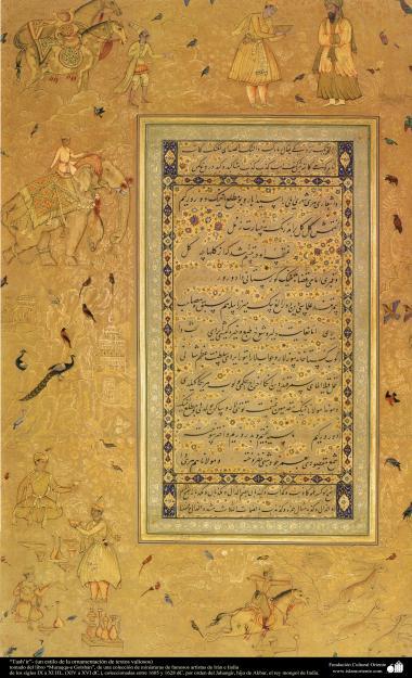Arte islamica-Calligrafia islamica-Ornamenti dei testi e libri valorosi-Libro di miniatura Muraqqa-e Golscian-1628 e 1605-14