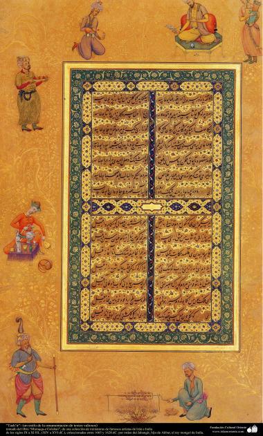 """""""Tash'ir""""- (Ein Verzierungsstil von wertvollen Büchern)- Miniatur aus dem Buch """"Muraqqa-e Golshan"""" - im Jahr 1605 und 1628 - Islamische Kalligraphie - """"Nastaliq""""-Stil - Bilder"""