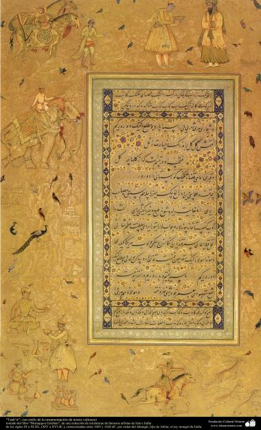 イスラム美術(ペルシャミニチュアの傑作 - 貴重なテキストや書物 - Muraqqa-E Golshan書物- 1605.1628)-14