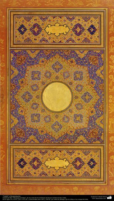 """""""Tazhib""""  Ornamentação - miniatura do livro """"Muraqqa_e Golshan"""" - 1605 e 1628 d.C."""