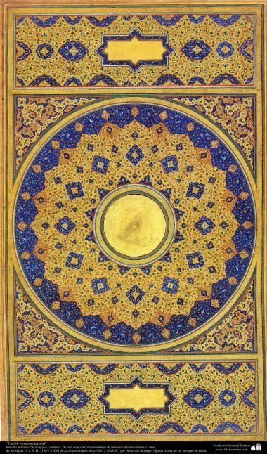 Arte Islâmica - Tazhib (ornamentação através da pintura ou miniatura) nas paginas do livro Muraqqa-e Golshan, feito entre os anos de 1605 e 1628 d.C