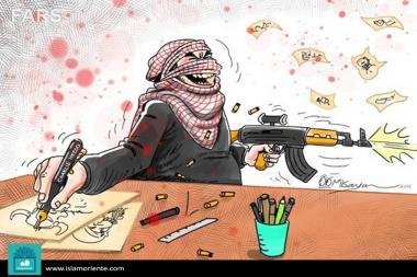イデオロギー的なテロ(漫画)