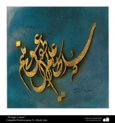 Искусство и исламская каллиграфия - Свидетель и любовь - Мастер Афджахи