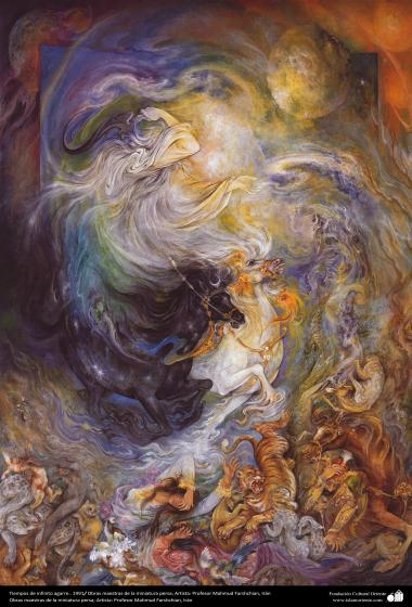 イスラム美術(マフムード・ファルシチアン画家によるミニチュア傑作 - 「無限の時間を掴む」- 1991