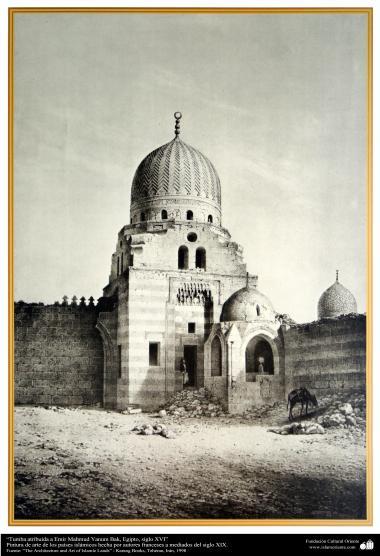 イスラム諸国での建築とアート - アミル氏のお墓の内部 - エジプト - 16世紀