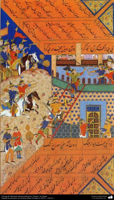 """Miniatura persa - Uma página do épico """"Shahname"""" ed. """"Qasemi"""" do grande poeta iraniano Ferdowsi - 1"""