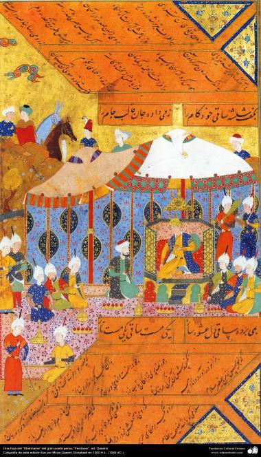 """Una hoja del """"Shahname"""" del gran poeta persa, """"Ferdowsi"""", ed. Qasemi (2)"""