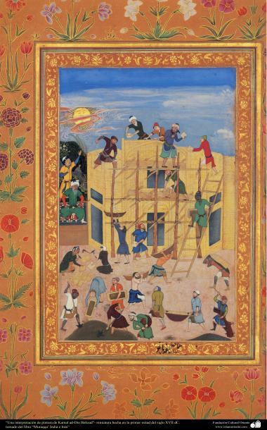 الفن الإسلامي – تحفة من المنمنمة الفارسية – تفسير من الرسم كمال الدين بهزاد