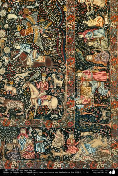 A part of a persian carpet, designed in the city of Yazd – Iran in 1911