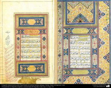 Una parte de la caligrafía completa y ornamentada del Sagrado Corán, Cap. 1 y Cap. 114-estilo Naskh, Artista: Abdul Ali Qazwini