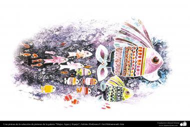 イスラム美術、インク・ガッシュ(ゴルモハマデイ画家の「女性、水と鏡ギャラリ」からの絵画) -3