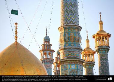 المعمارية الإسلامية - المنظر من القبة والمئذنة مرقد حضرت فاطمة معصومة (ع)، فی مدينة قم المقدسة - 141