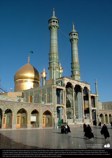 Holy Shrine of Fatima Masumah (Sister of Imam Reza, 8th Imam of Shi'ah Muslims) in the holy city of Qom - Iran