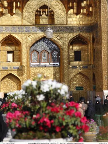 اسلامی معماری - امام رضا (ع) کے مزار کے صحن کا ایک منظر شہر مشہد میں, ایران - ۳۰۳