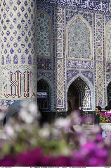 Une vue de motif architectique du sanctuaire de l'Imam Rida (P) à Mashhad- 24