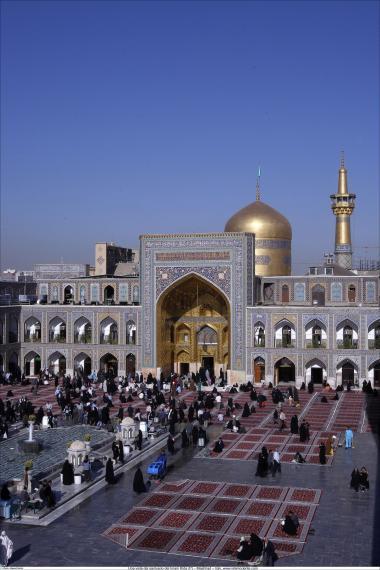 External View of Imam Reza's Holy Shrine in Mashhad - Iran