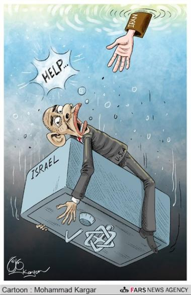 Hard choice for Obama (caricature)