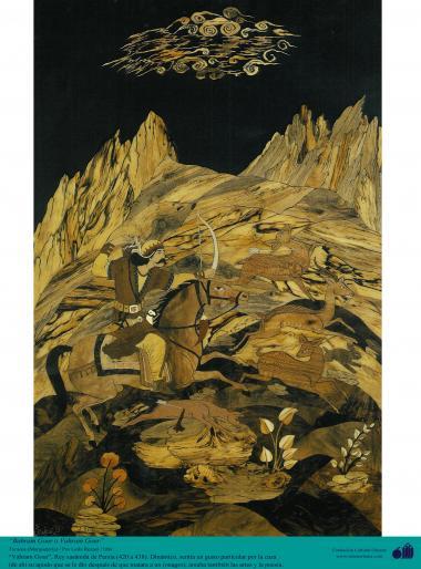 الفن الفارسي - حرف اليدوية – عمل المعرق – بهرام گور