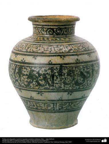 Art islamique - la poterie et la céramique islamique - Pot de poterie  avec des motifs de fleurs et de plantes calligraphié -Syrie - XIIIe siècle-15