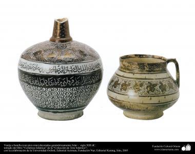イスラム美術 - イスラム陶器やセラミックス- 幾何学的な形状をモチーフにした水差し -  13世紀 -70