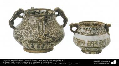 Les navires avec des dessins de simétricos.cerámica islamiques. Iran, Kashan, fin du XIIe siècle de notre ère. (9)