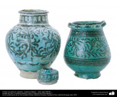 Vasijas con motivos vegetales– cerámica islámica –  Irán- siglo XIII dC.