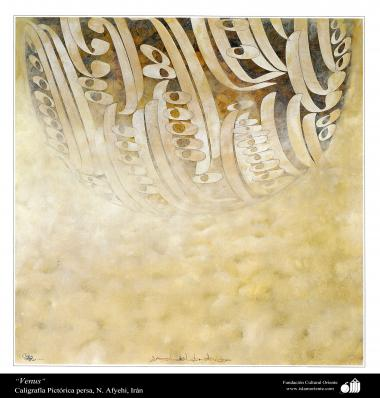 "Arte islamica-Calligrafia islamica,""La venere""-Maestro Afjahi"