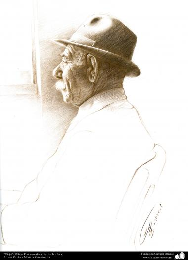 """Old (1984) - realistic painting; pen on paper- Artist: Prof. Morteza Katuzian"