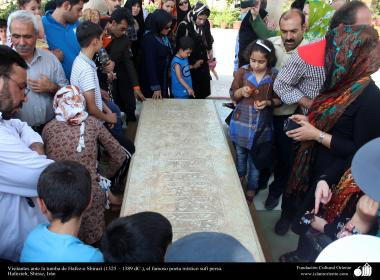 مقبرة حافظ الشیرازی- شاعر المشهور العرفان، الصوفي الفارسی - حافظیة - شيراز 1325 و 1389- 28