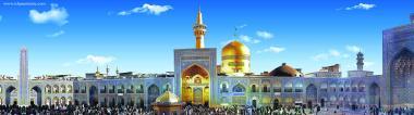 Vista panorámica del espléndido Santuario del Imam Riḍā (P), ciudad de Mashhad