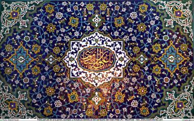 Architecture islamique, une vue de carrelage au sein du sanctuaire de l'Imam Reda  à Mashad, Iran- 19
