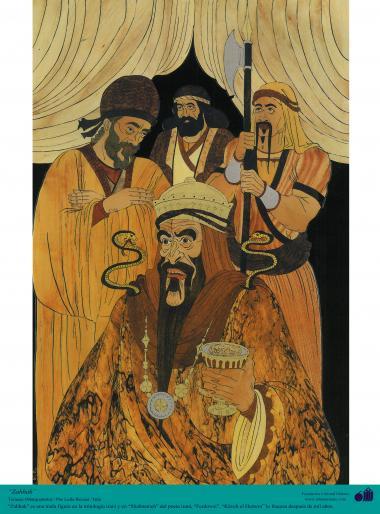 """Arte islamica-Artigianato-Intarsio persiano-""""Zahak,sovrano oppressore di Shahname che aveva due serpenti alle spalle e li nutriva con il cervello della gente"""