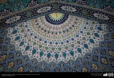 """Arquitectura Islámica, Azulejos y mosaicos Islámicos, Mezquita """"Yame"""", Yazd – Irán. Fotografía-  Sara Mahdi, 2017"""