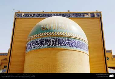هنر اسلامی - کاشی کاری - استفاده شده در دیوارها، سقف و گنبد مجموعه علمی فرهنگی دارالحدیث - قم - ایران - ۱۰۲
