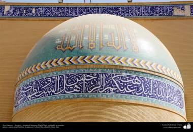 Arte islámico – Azulejos y mosaicos islámicos (Kashi Kari) realizados en paredes, techos y cúpulas del Instituto Académico Cultural Dar-alHadith, Qom, Irán - 103