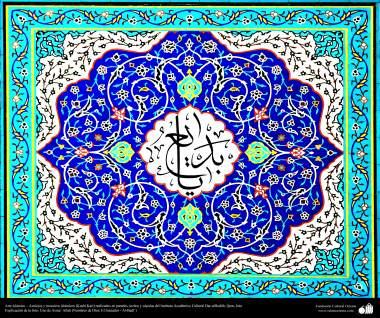 Arte islámico – Azulejos y mosaicos islámicos (Kashi Kari) realizados en paredes, techos y cúpulas del Instituto Académico Cultural Dar-alHadith, Qom, Irán - 106