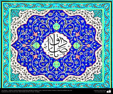 Arte islámico – Azulejos y mosaicos islámicos (Kashi Kari) realizados en paredes, techos y cúpulas del Instituto Académico Cultural Dar-alHadith, Qom, Irán - 108
