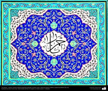 Arte islámico – Azulejos y mosaicos islámicos (Kashi Kari) realizados en paredes, techos y cúpulas del Instituto Académico Cultural Dar-alHadith, Qom, Irán - 111