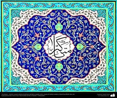 Arte islámico – Azulejos y mosaicos islámicos (Kashi Kari) realizados en paredes, techos y cúpulas del Instituto Académico Cultural Dar-alHadith, Qom, Irán - 113