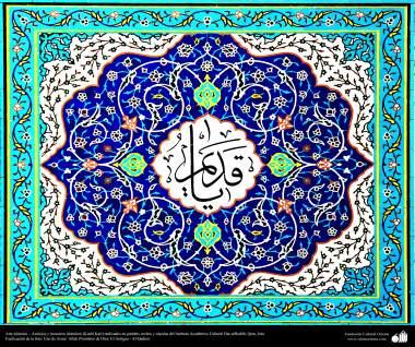 Arte islámico – Azulejos y mosaicos islámicos (Kashi Kari) realizados en paredes, techos y cúpulas del Instituto Académico Cultural Dar-alHadith, Qom, Irán - 114