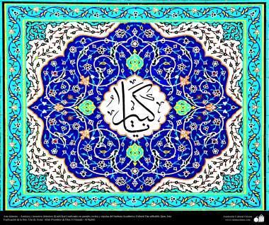 Arte islámico – Azulejos y mosaicos islámicos (Kashi Kari) realizados en paredes, techos y cúpulas del Instituto Académico Cultural Dar-alHadith, Qom, Irán - 115