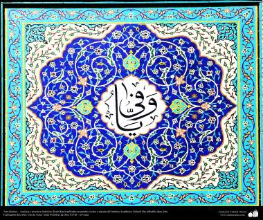 Islamic Art - Islamic mosaics and decorative tile (Kashi Kari) made in walls, ceilings and domes - Dar-alHadith Cultural Academic Institute  , Qom, Iran - 156