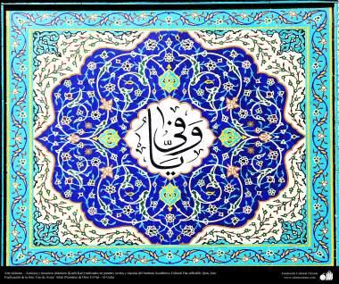 Arte islámico – Azulejos y mosaicos islámicos (Kashi Kari) realizados en paredes, techos y cúpulas del Instituto Académico Cultural Dar-alHadith, Qom, Irán  - 156