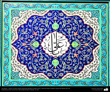 Islamic Art - Islamic mosaics and decorative tile (Kashi Kari) made in walls, ceilings and domes - Dar-alHadith Cultural Academic Institute  , Qom, Iran – 158