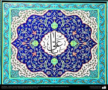 Arte islámico – Azulejos y mosaicos islámicos (Kashi Kari) realizados en paredes, techos y cúpulas del Instituto Académico Cultural Dar-alHadith, Qom, Irán  - 158